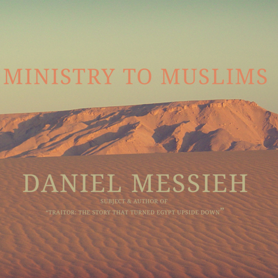 daniel muslim Fr daniel was also critical of darwinian evolution criticism in 2007, mufti nafigulla ashirov, co-chairman of the council of muftis of russia, sued fr daniel in court for his book marriage to a muslim, which, the mufti said, contained expressions offensive to.